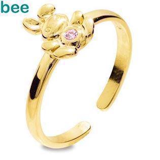Model 25292-CZP-K, fingerring blank fra Bee Jewelry i 9 kt guld